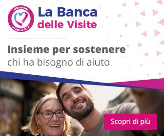Banca delle Visite_square